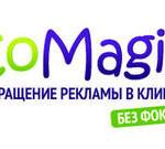 «CoMagic»: без фокусов превращаем рекламу в клиентов!