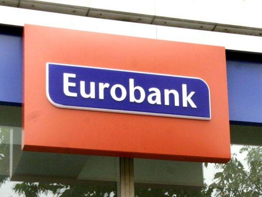 Власти Греции продали два банка Eurobank