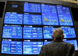 Торги на российской фондовой площадке закрылись с небольшим снижением
