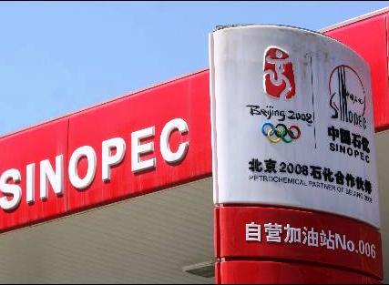 Прибыль китайской нефтяной госкомпании Sinopec за полгода выросла на 24%