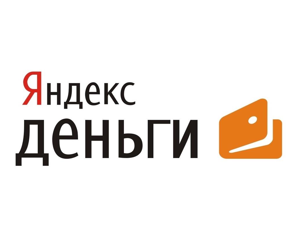 Яндекс.Деньги: перспективы развития платежной системы