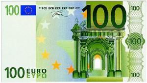 Курс евро достиг максимального порога с 2009 года