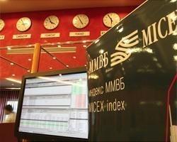 Начало торгового дня ознаменовалось снижением индексов
