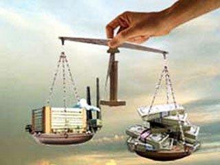 Основная цель проводимой приватизации- передать активы эффективным владельцам.