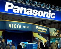 Компания Panasonic представила отчет об убытках
