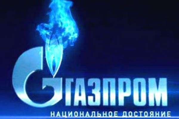 Газпром приобрел в собственность столичную теплоснабжающую компанию