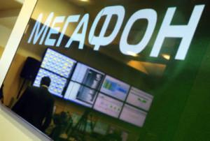 ОАО МегаФон намерено выкупить акции торговой марки Yota