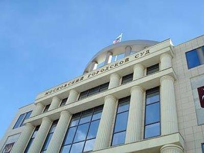 Московский городской суд против интеллектуального пиратства
