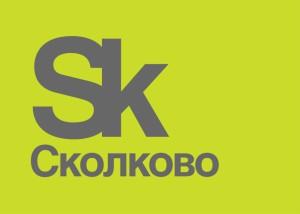 """На развитие """"Сколково"""" направят полтриллиона рублей"""