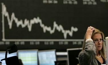 Торги на российской фондовой площадке показали снижение