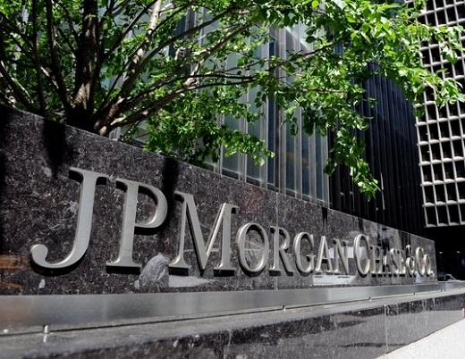 Расследования в отношении американского Банка JP Morgan Chase продолжаются