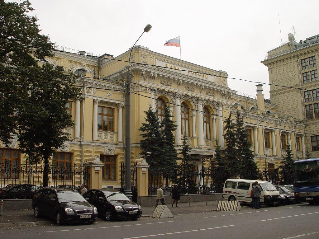 Без лицензии остался еще один московский банк