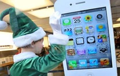Корпорация Apple одержала победу в патентной войне