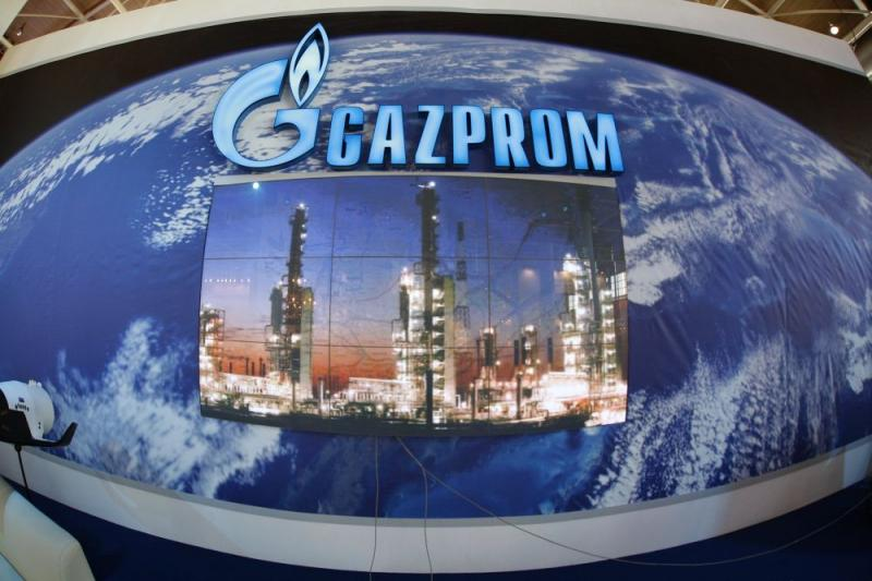Газпром намерен проводить разведывательные работы в Боливии