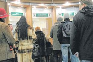 Российские банки уже не нуждаются в деньгах населения