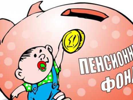 Негосударственные пенсионные фонды не будут платить подоходный налог