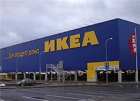 Новый индекс IKEA