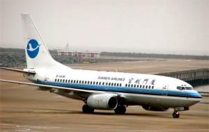 Xiamen Airlines закупает Боинги