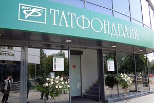 Татфондбанк открыл программу кредитования «Экспресс-Бизнес» для предпринимателей