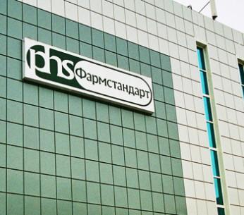 Фармстандарт-Лексредства» продал 18,74% акций «Фармстандарта» кипрской компании Bristley