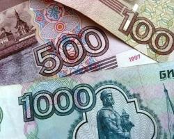 Казначейство РФ на этой неделе предложит банкам 105 млрд. рублей
