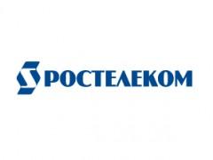Выручка «Ростелекома» от облачных услуг по итогам года ожидается на уровне 3 млрд. руб.