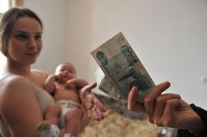 Материнский капитал хотят продлить до 2016 года