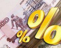 Росстат оценил инфляцию в России: 28% за 4 года