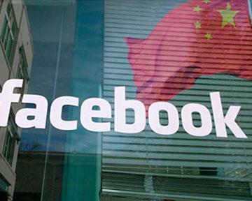 Власти Китая откроют доступ к соцсетям, но только в Шанхае