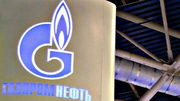 ФАС одобрила покупку «Газпром нефтью» 50% ТЗК в аэропорту Омска