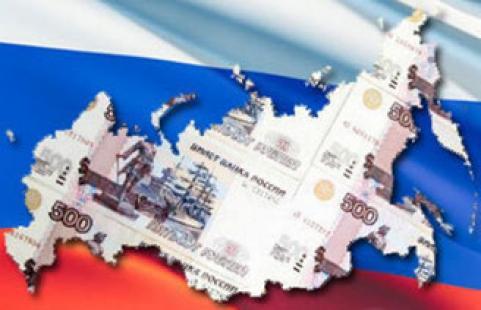Вчера были опубликованы статистические данные, характеризующие положение российской экономики