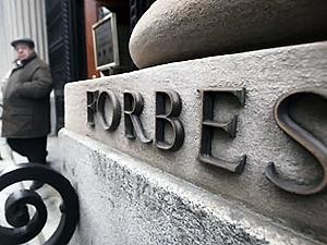 Названы 20 лидеров украинского интернета по версии Forbes