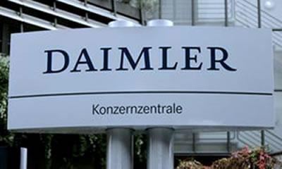 Daimler увеличил чистую прибыль на 53%