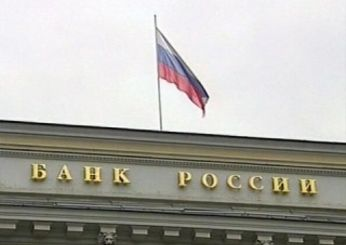 Эксперты: Качество активов российских банков продолжает ухудшаться