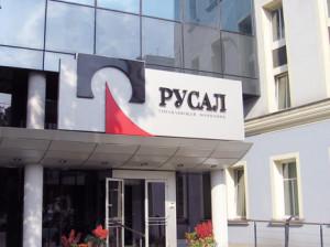 Rusal-vremenno-zakryvaet-chetyre-zavoda-ofis-rusala