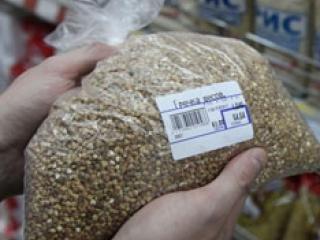 Правительство распечатает госрезерв продуктов ради Дальнего Востока