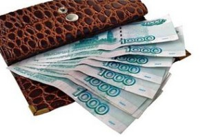 Минэкономразвития понизило прогноз по росту доходов населения