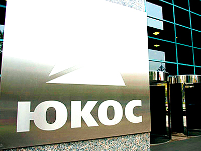 Yukos Capital отсудил у