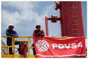 Газпромбанк предоставил кредит на 1 млрд. долл. венесуэльской PdVSA