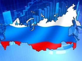 Российская экономика стала