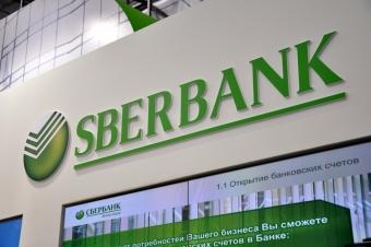 За январь-сентябрь 2013 г. прибыль Сбербанка увеличилась до 268 млрд руб.