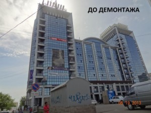 За 1,5 месяца в Уфе демонтировали 246 незаконных рекламных конструкций