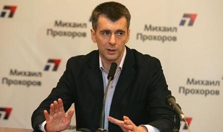М.Прохоров договорился о покупке доли С.Керимова в