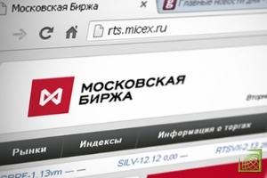 Московская биржа увеличила прибыль за счет денежного и валютного рынков.