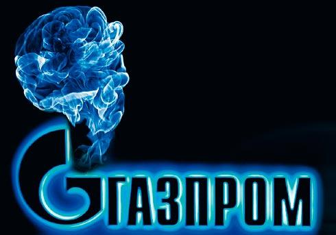 Газпром может недополучить 486 млрд. руб. из-за заморозки тарифов