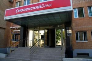 Еще один банк приостановил обслуживание клиентов