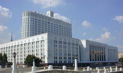Кабмин РФ рассмотрит вопрос об открытии представительства ЕИБ в России