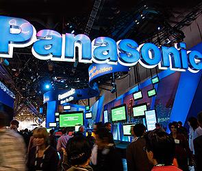 Panasonic увольняет половину сотрудников подразделения по выпуску чипов