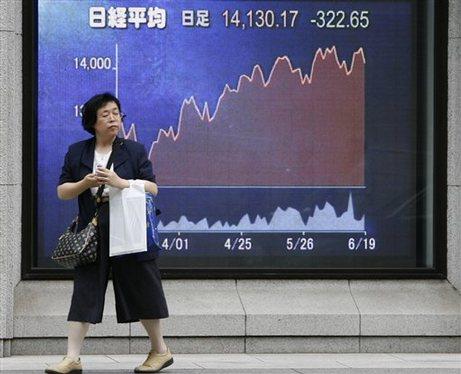 Фондовые торги в Японии завершились снижением индекса Nikkei на 0,49%