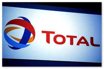 Total хочет меняться: долю в Штокмане на участие в